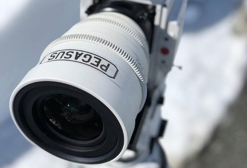 TLS på vej med ny prime serie - baseret på Nikon - den hedder Vega